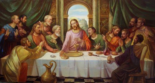Причащение Святых Христовых Тайн
